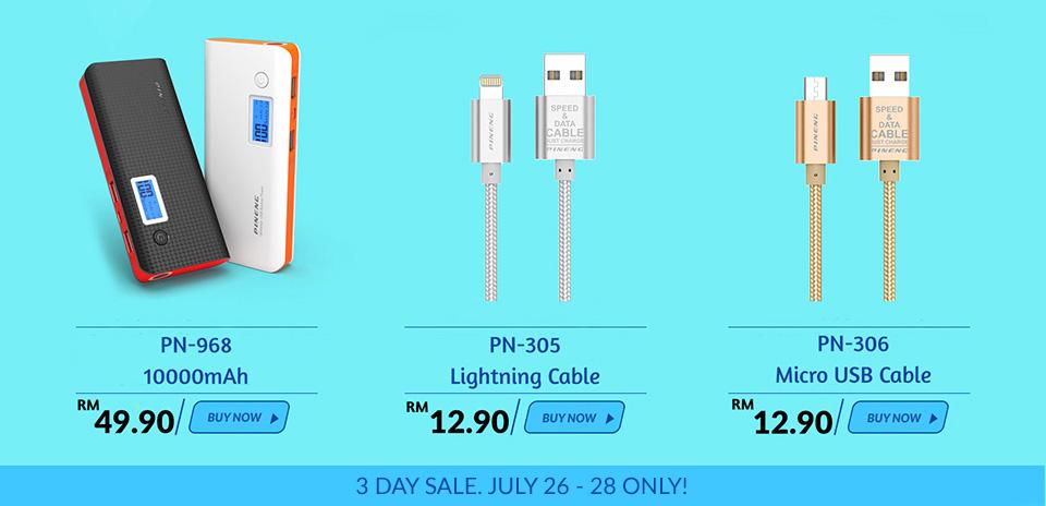 July Sale 2016