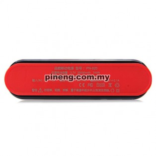 PINENG PN-920 20000mAh Power Bank - White