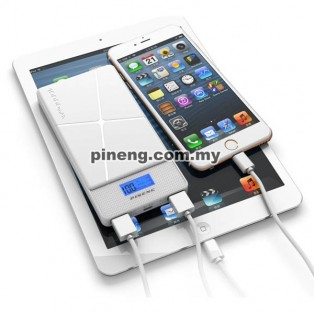 PINENG PN-983s 10000mAh Lithium Polymer Power Bank - White