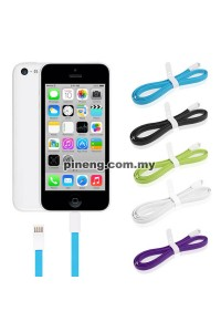 Apple Lightning Magnet Flat Data Sync Charging Cable
