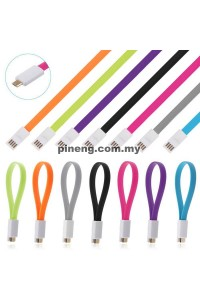 Micro USB Magnet Flat Data Sync Charging Cable - Short