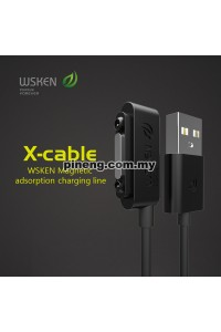 WSKEN Sony Magnetic Fast Charging Cable