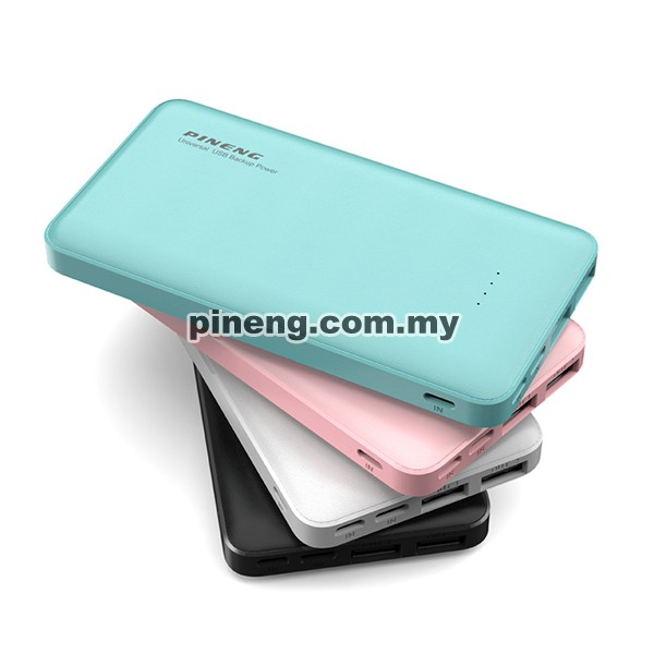 PINENG PN-916 10000mAh 3 Input Lithium Polymer Power Bank - White