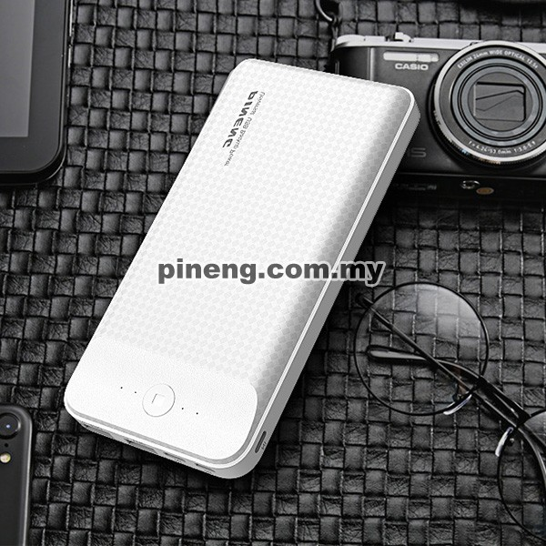 PINENG PN-936 10000mAh 3 Input Lithium Polymer Power Bank - White