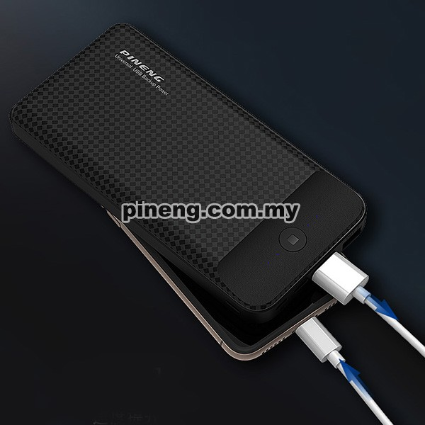 PINENG PN-939 20000mAh 3 Input Lithium Polymer Power Bank - White