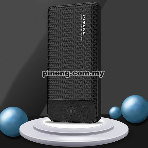 PINENG PN-939 20000mAh 3 Input Lithium Polymer Power Bank - Black