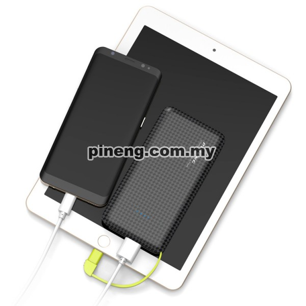 PINENG PN-955 10000mAh Lithium Polymer Power Bank - White