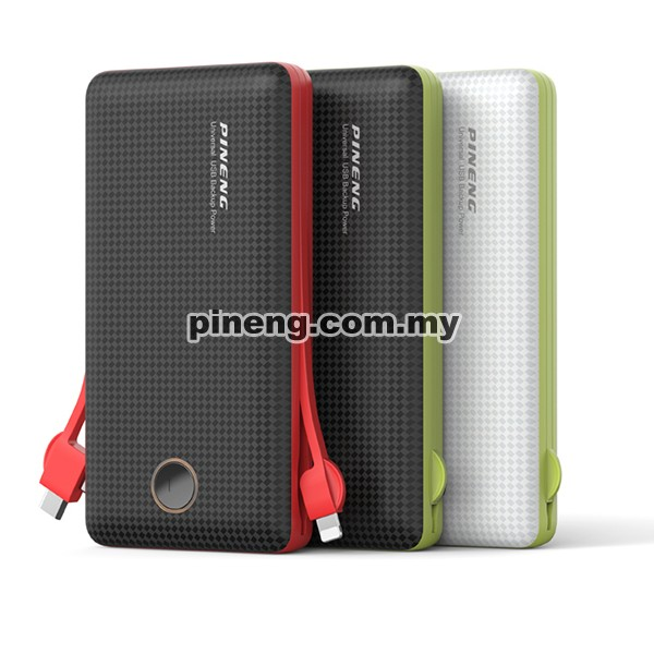 PINENG PN-959 20000mAh Built-In 2 Cable Lithium Polymer Power Bank - White