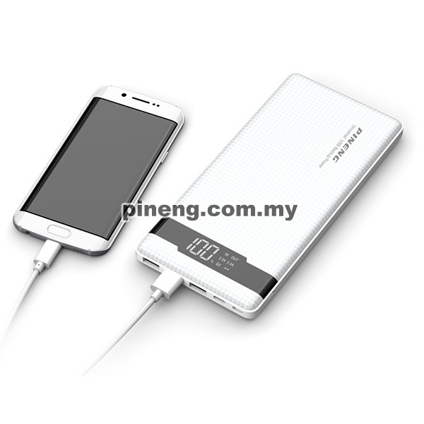 PINENG PN-962 20000mAh 3 Input & 3 Output Quick Charge 3.0 Lithium Polymer Power Bank - White
