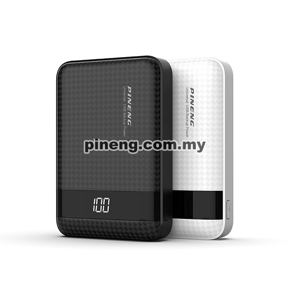 PINENG PN-965 10000mAh Lithium Polymer Power Bank - White
