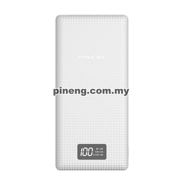 PINENG PN-969 20000mAh Lithium Polymer Power Bank - White