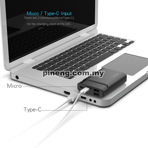 PINENG PN-985 10000mAh Lithium Polymer Power Bank - White
