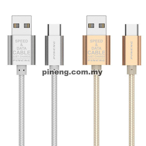 PINENG PN-312 High Speed Type C Charging & Data Cable