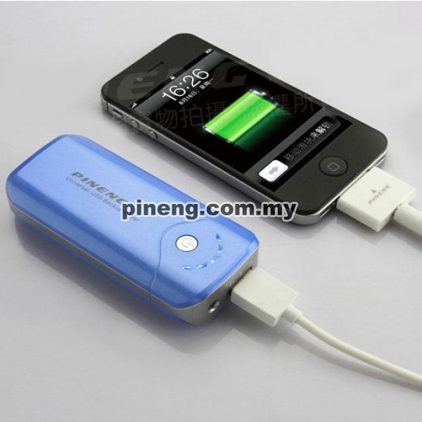 [Clearance] PINENG PN-905 5000mAh Power Bank - White
