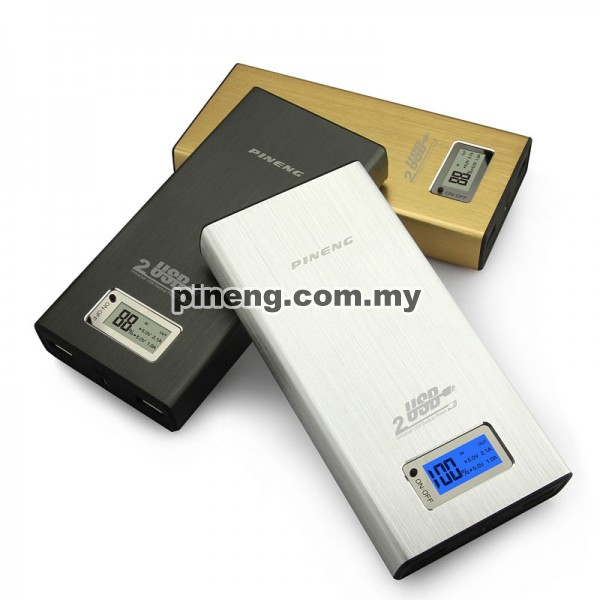 [Clearance] PINENG PN-912 16800mAh Power Bank - Silver