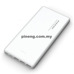 PINENG PN-917 20000mAh 3 Input & 3 Output Lithium Polymer Power Bank - White