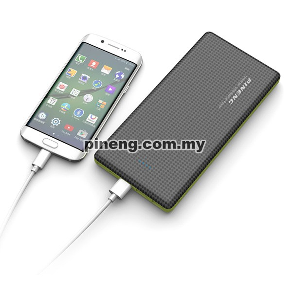 PINENG PN-917 20000mAh 3 Input & 3 Output Lithium Polymer Power Bank - White