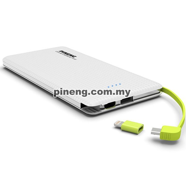 PINENG PN-951 10000mAh Lithium Polymer Power Bank - White