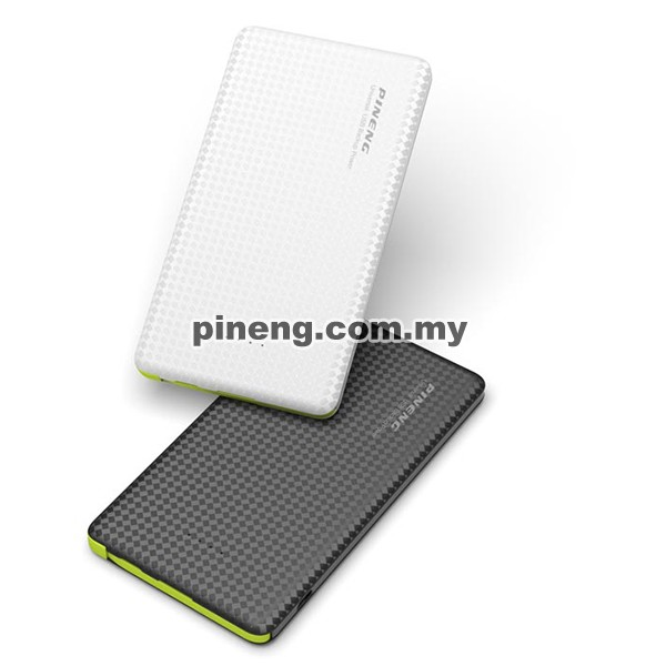 PINENG PN-952 5000mAh Lithium Polymer Power Bank - White