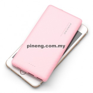 PINENG PN-958 10000mAh Lithium Polymer Power Bank - White