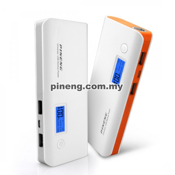 PINENG PN-968 10000mAh Power Bank - White Grey