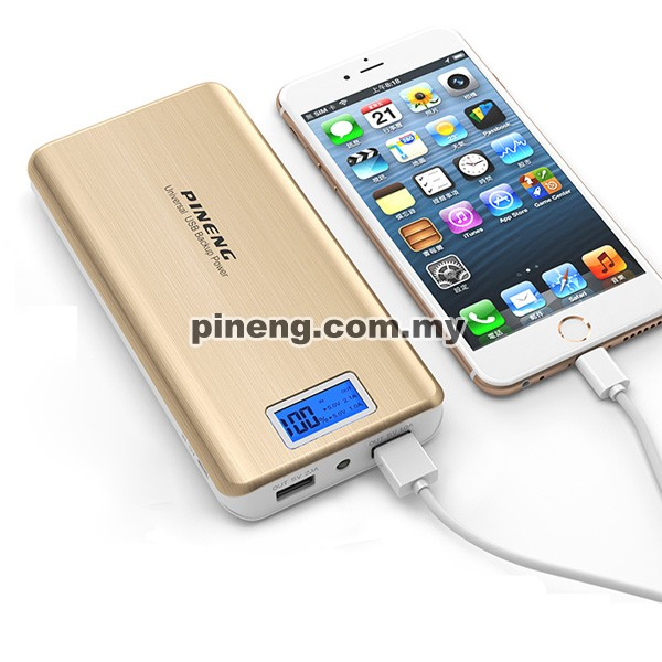 PINENG PN-999 20000mAh Power Bank - Silver