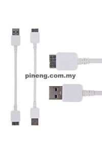 Short Micro USB 3.0 Cable