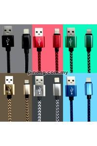 Lightning Nylon Data Sync & Charging Cable - Short