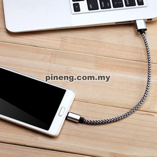 Micro USB Nylon Data Sync & Charging Cable - Short