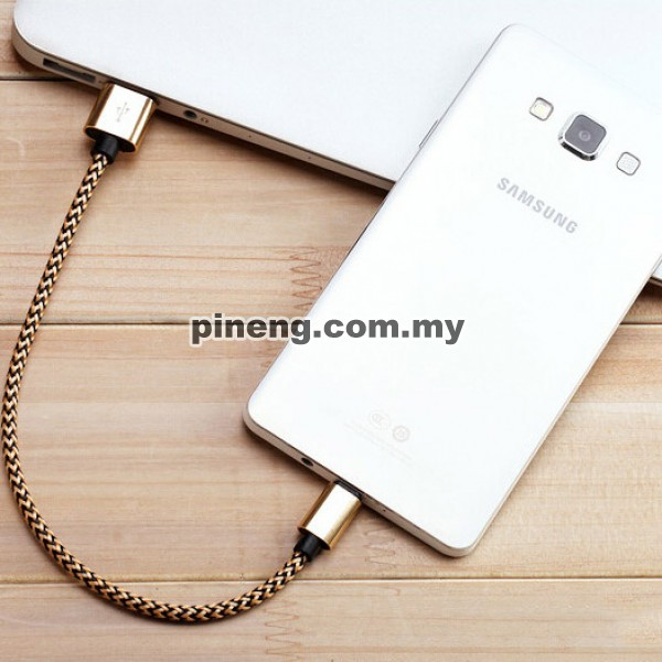 Micro USB Nylon Data Sync & Charging Cable - Short
