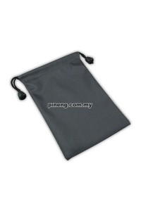 Power Bank Pouch Bag
