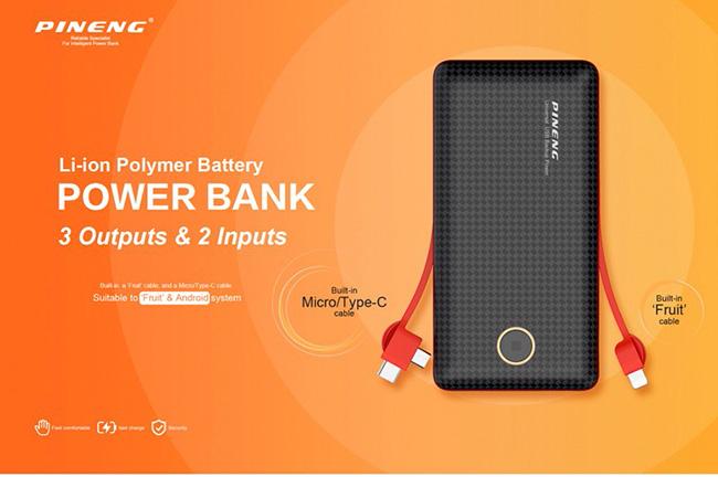 PINENG PN959 20000mAh Power Bank, Built-in 2 Cable, 2 Input, 3 Output