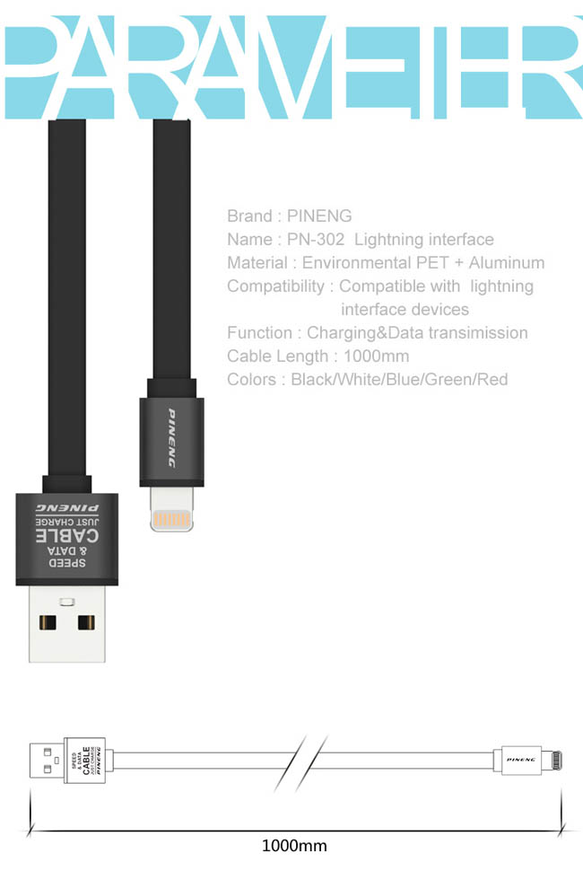 Pineng Pn 302 Colourful Iphone Ipad Ios Lightning Usb Cable